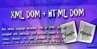 Any aml dom language markup