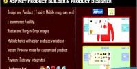 Product asp.net designer product builder