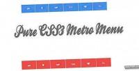 Css3 pure metro menu