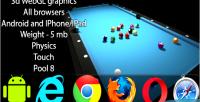 Webgl 3d 8 pool billiards