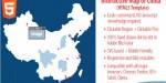 Map interactive html5 china of