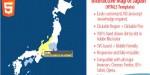 Map interactive html5 japan of