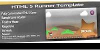 5 html runner bronze template game