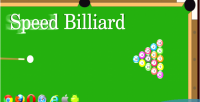 Billiard speed