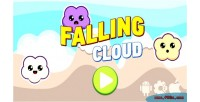 Falling cloud html5 game mobile cocoon ads construct capx 2