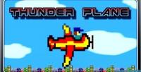 Plane thunder