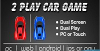 Players 2 car game screen dual