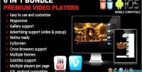Premium video players bundle 1 in 6
