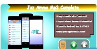 Juz amma mp3 html5 admob applications mobile