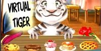 Pet virtual tiger template