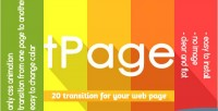 Tpage transition from one page to page another