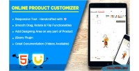 Product online customizer