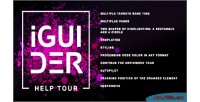 Jquery iguider tour help webpage
