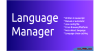 Languagemanager