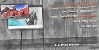 Lepopup