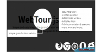 Simple webtour guide jquery