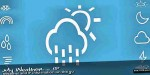 Weather my ip