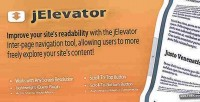 Jquery jelevator inter tool navigation page