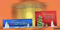 Jquery christmas new year banner card greeting