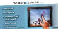 N touch gallery image swipe