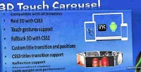 Touch 3d carousel