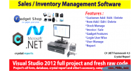 And sales inventory management full software code raw project