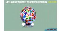 Auto language change by phpdolphin for country
