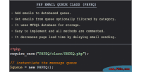Email php queue phpeq class