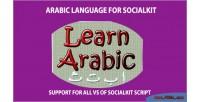 Language arabic for socialkit