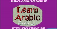 Language arabic for socialkit