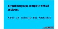 Language bengali for crea8social
