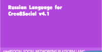 Language russian for crea8social