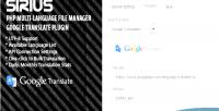 Language sirius editor plugin translate google