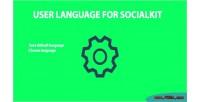 Language user for socialkit