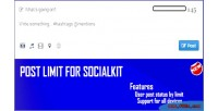 Limit post for socialkit