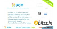 Lite ucm plugin payments invoice bitcoin