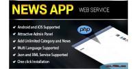 App news web service