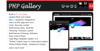Gallery php manager