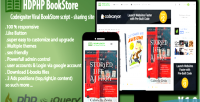Bookstore hdphp site sharing script