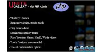 Gallery unite admin php with