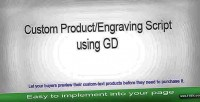 Gd php custom script engraving product