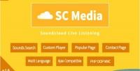 Media sc listening live soundcloud