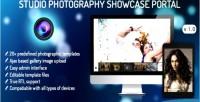 Photography studio showcase portal