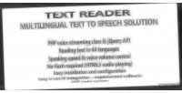 Text reader text to jquery for speech