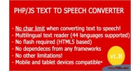 Text to speech php converter script js