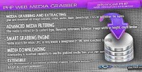 Web php media grabber