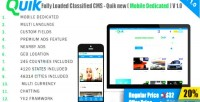 Loaded fully classified new quik cms