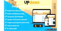 Unlimited updown file downloader uploader sharing