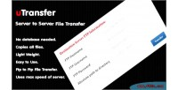 Utransfer server to server script transfer file