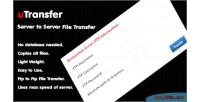 Utransfer server to server script transfer file